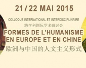 Colloque international - IESA, Sorbonne, Tsinghua