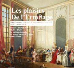 IESA-art&culture-Master-art-ancien-les-plaisirs-de-l'Ermitage.jpg
