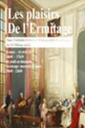 IESA-art&culture-Master-art-ancien-les-plaisirs-de-l'Ermitage