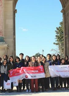 rentrée étudiants internationaux